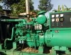 儋州发电机组回收 儋州回收发电机组