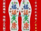 十字绣鞋垫图案精品针孔鞋垫