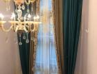 芍藥居訂做窗簾光熙門附近窗簾定做和平大道窗簾安裝