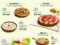 掌上披萨——创业 好项目