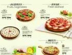 掌上披萨创业 好项目
