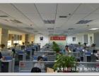 深圳400呼入呼出外包 深圳400电话客服外包 400呼入