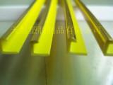 最新PVC塑料异型材 塑料装饰条 装饰条 压条 装饰条带