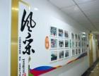 郑州文化墙设计制作安装广告公司
