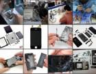 沈阳浑南苹果手机换屏上门, 浑南手机维修,屏碎上门价格电话
