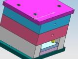 注塑加工塑胶外壳、电子产品、塑胶精密配件制品【模具注塑加工】