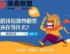 儋州淘财网股票配资怎么申请?操作简单吗?