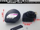 【可批发定制】汽车摩托电动车改装配件12V高低音超薄蜗牛喇叭