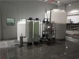 新疆废水处理设备 金属表面废水处理设备