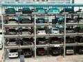北京市回收机械停车设备-北京市停车设备回收 出售