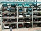 采购简易升降类机械式停车设备回收-长期收购拆除