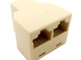 三通头 水晶头接口 转接头 网线一分二 转接线 c410 电脑配
