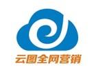 郑州网络营销公司哪家比较好?
