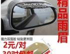 深圳汽车用品厂家直销大量现货汽车精品车载手机支架充电器全国发