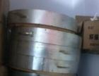 大煤气蒸锅带3层屉出售