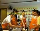 哪里可以学习正宗沙县小吃香尔辣沙县小吃培训中心