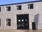 合隆镇广东工业园道口 厂房 600平米
