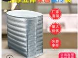 加厚立體鋁箔保溫袋 外賣打包一次性保溫袋 水果蛋糕海鮮保冷袋