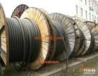 长春电缆电线回收长春彩钢房彩钢板回收二手设备回收长春库存积压