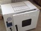 鼓风干燥箱-热风循环烘箱