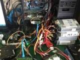 电脑上门维修 电脑不开机、蓝屏、无信号、无反应、无网络等维修