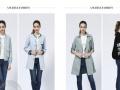 深圳格雷斯服饰加盟 女装 投资金额 1-5万元