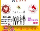天津播音主持艺考-天津五大道艺考-中国高端艺考培训