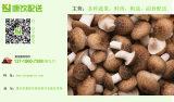 沙田蔬菜配送_推荐惠州口碑好的蔬菜配送