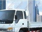 货运出租车身4米 银川拉货