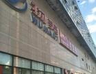 丰台蒲黄榆地铁口物美大卖场二层680平餐饮转让