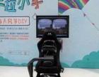武汉疯狂版VR射击出租 热门VR设备各道具出租