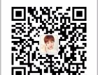 浦东专业化妆培训学校(上海杨梓彩妆培训学校)