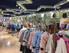 北京巴拉巴拉品牌童装折扣加盟
