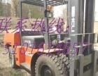 15吨电动叉车
