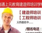 南通建筑CAD培训班|暑假建筑培训|CAD0基础培