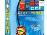 恒智天成上海市建筑消防、园林绿化、建筑节能、建筑人防资料软件