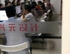 滁州哪里能学初级文员工作内容培训到上元教育