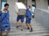 济南市中搬家正规注册  欢迎来电咨询