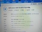 联想g50-70大屏i7高配独显笔记本