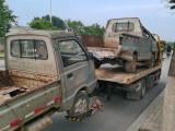 救援拖車,困境救援,汽車搭電-個人拖車