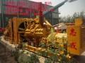 30--1200kw专业发电机出租,尽在北京志成