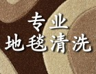 杭州办公室地毯 块状地毯 满铺地毯清洗可长期合作