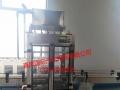 本地生产玻璃水防冻液洗车液车用尿素洗洁精洗手液轮胎蜡机头水