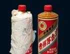 衡水回收飞天茅台酒广东馆贵州茅台酒回收价格多少钱