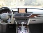 奥迪A6L2017款 2.5 自动 30 FSI 舒适型