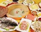 巴蜀石锅鱼加盟费用是多少怎么加盟