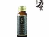 奇力寳综合果蔬酵素原液-酵素饮品-50ml 7瓶/盒