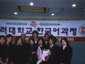 怀化卓尔教育办理日本韩国欧美国家留学,成功后收费