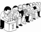 上海名校招生啦!网络教育成人教育学历提升快捷简单