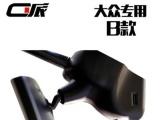 【价格少】宝马原车专车专用行车记录仪c派X100价格优惠